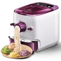 HIMOSKWA Random 5 Moulds Automatic Electric Pasta Machine DIY Vegetables Noodle Maker Dumpling Shell Maker 220V
