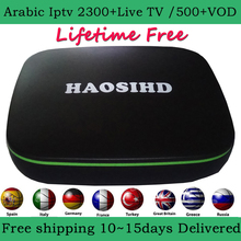 Free forever Arabic IPTV box free tv No monthly fee HD 2000 Europe America france Australia live Set top Box ship