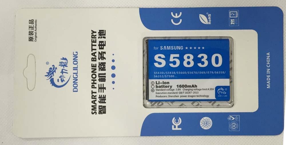 EB494358VU <font><b>Battery</b></font> for Samsung Galaxy Ace S5830 B7510 i569 i579 i619 <font><b>S5660</b></font> S5670 S5838 S6102 S6108 1350mAh Donglilong