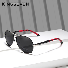 KINGSEVEN Aluminum Magnesium Men's Sunglasses Polarized Coating Mirror Fashion Glasses Male Eyewear Accessories For Men Oculos все цены