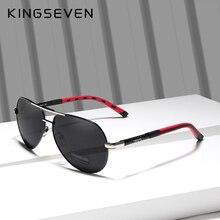 KINGSEVEN Aluminum Magnesium Men's Sunglasses Polarized Coat