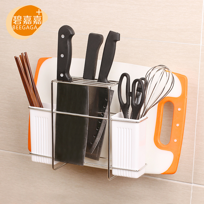 BEEGAGA Wall Mounted Vaccum Suckers Stainless Steel 304 Cutting Board Rack Kitchenware Storage Organizer Knives Block Holder In Racks Holders From Home