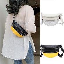 Xiniu модная простая мини-сумка, сумка-мессенджер, женская кожаная сумочка, держатель для телефона, нагрудная сумка, карманные сумки на плечо, женские сумки с клапаном
