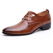 2017 Мужские модельные туфли большие размеры 38–46 деловые мужчины, повседневная обувь, черный/коричневый кожаный ткань элегантный Дизайн красивая обувь