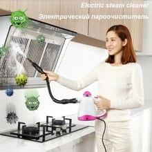 Best Value Steam Pressure Washer Great Deals On Steam
