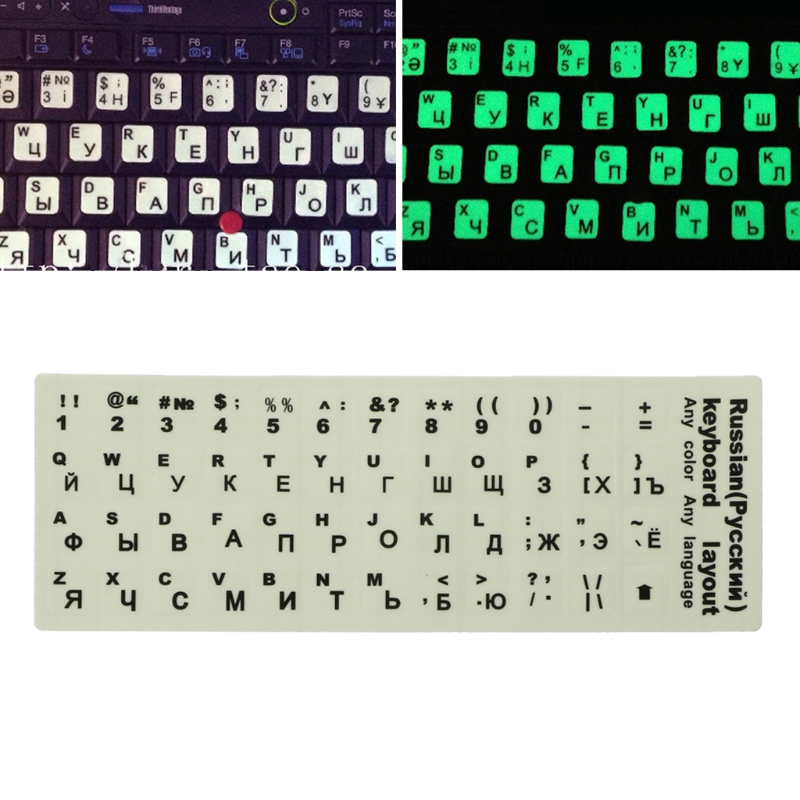 Russian language Keyboard Stickers Ultrabright Fluorescence Luminous Keyboard Sticker Laptop Accessories