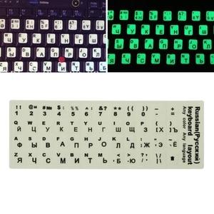 Russian language Keyboard Stic