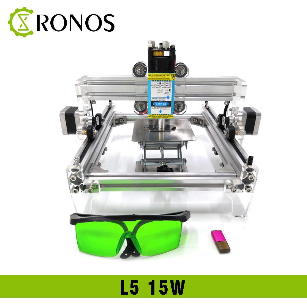 15 W L5 bricolage Machine de gravure laser, Graver Le Métal Machine de Marquage, Métal Machine de découpe, Avancée Jouets routeur de bois