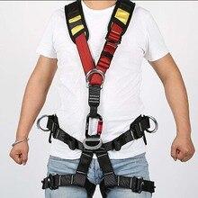 Tracolla di sicurezza per arrampicata su roccia per intaglio di alberi di sicurezza per attrezzatura per imbracatura attrezzatura da campeggio escursionismo accessori da arrampicata