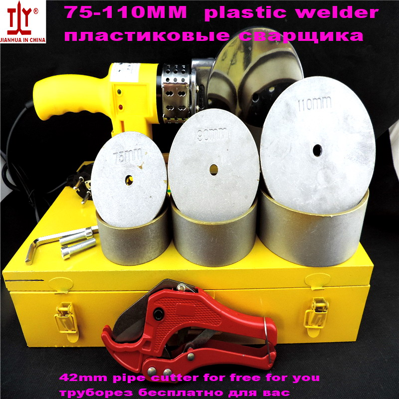 Free ShippingConstant Temperature Electronic DN 75-110mm 220V/110V AC 1200W Plastic Pipe Machine, PPR Pipe Welding Machine free shipping jh 110s temperature controled ppr welding machine ac 220v 1200w dn 75 110mm plastic pipe welding machine