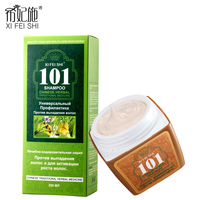 HOT Growth Hair Care Shampoo 101 Herbal Medicine Shampoo Set For Blackening And Repair Damage Hair