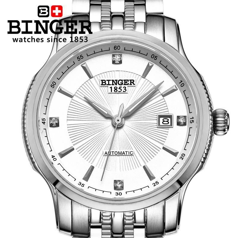 Switzerland BINGER men's watch luxury brand Mechanical Wristwatches movement full stainless steel BG-0405 relojes full stainless steel men s sprot watch black and white face vx42 movement