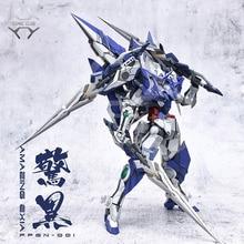 COMIC CLUB Conjunto de reacondicionamiento de resina GK para Gundam MG 1/100, Amazing Exia Gundam, figura de acción de juguete, PRE SALE
