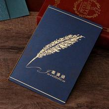 10pcs/lot Feather Printing  Birthday Wedding Invitations Card Personalized Navy Blue Business Invitation Party Supplies