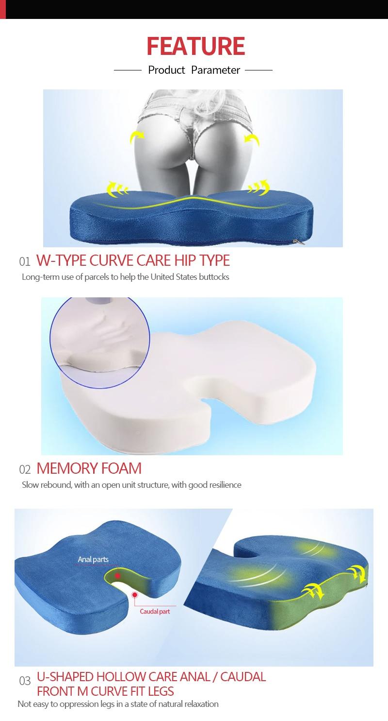 car seat polyester cushion