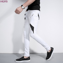 BOU 2017 new men non-mainstream chunchun male Leather pants tight little skinny jeans fashion personality straight leg pants