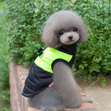 Pet dog winter vest puppy dog clothes for Chihuahua teddy warm sportswear free shipping