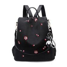 HIFAR New Fashion Backpacks 2019 Women Anti Theft Backpack Waterproof Oxford Female Small Bagpack Schoolbags for Girls Mochila