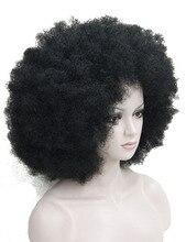Strongbeauty 중간 길이 밤나무 레드 블루 거대한 점보 아프리카 가발 합성 파티 광대 코스프레 가발