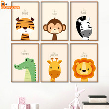 Baby Lion Tiger Monkey Zebra Animal Wall Art Canvas Painting Cartoon Nordic Posters And Prints Wall Pictures Boy Kids Room Decor стоимость