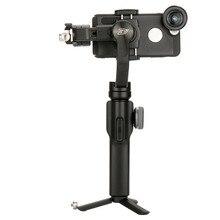 Стабилизатор балансировки PT-4 съемный универсальный ручной противовес фотографии для смартфонов iPhone X 8 плюс 8 7 samsung S9