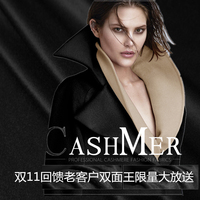 Luxury wool cashmere cashmere wool fabric thick coat fabric and double sided cloth.