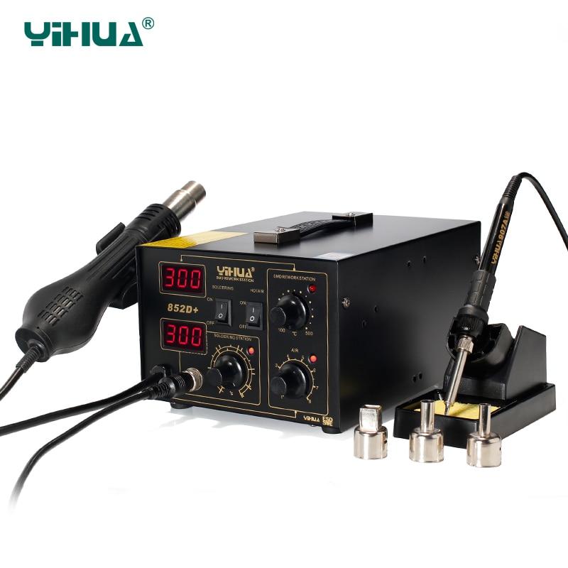 Телефон ремонт YIHUA 852D + Бесщеточный Вентилятор горячего воздуха с железной паяльная станция Air пайки машины