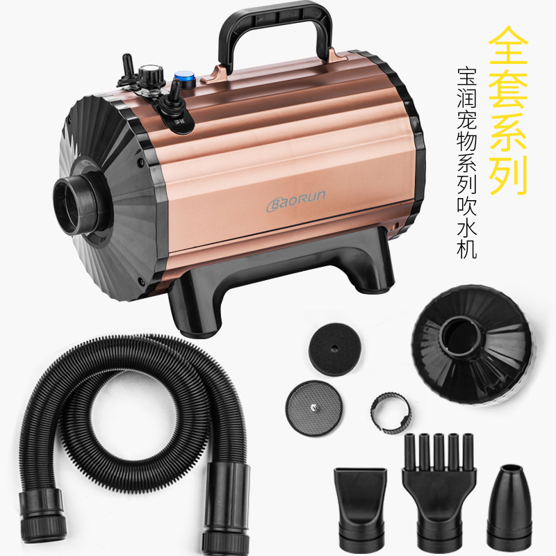 Pet Blower Machine Dog Hair Dryer Baorun High Power Teddy Golden Retriever Bath Special Dryer dryer pet dog professional hair dryer ultra quiet high power stepless regulation of the speed drying machine 2400 w