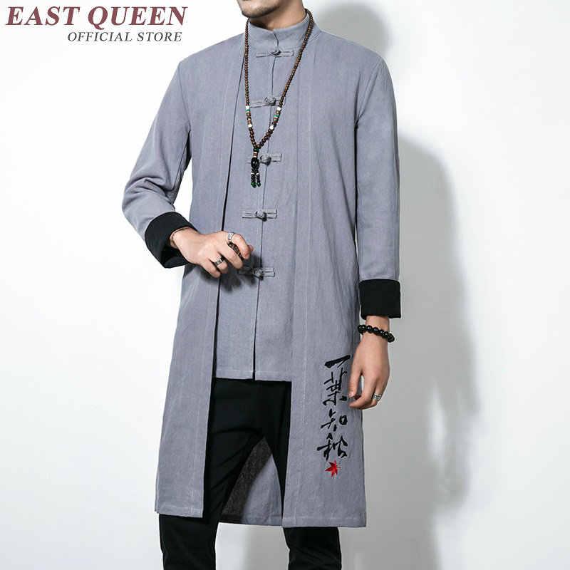 Традиционная китайская одежда для мужчин мужское пальто Верхняя одежда Восточный зимний Тренч Мужская одежда Тренч 2018 KK1768