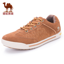 Camel men's suede shoes lacing durable flat casual shoes