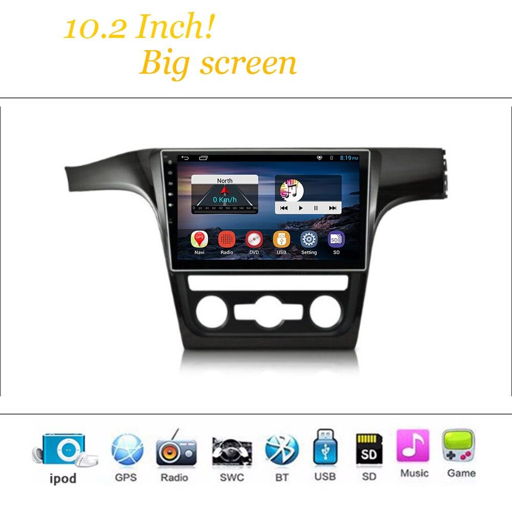 Para volkswagen vw passat 2013- sistema android reproductor multimedia car stere