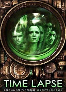 《定时拍摄》2014年美国科幻,惊悚电影在线观看