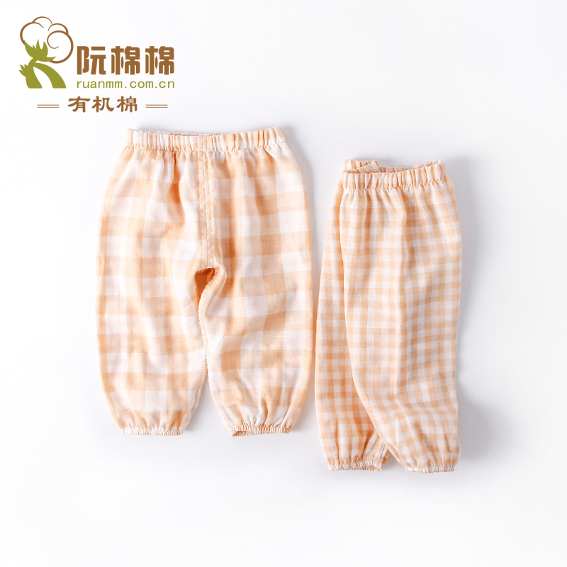 Ruanmm Trousers Open-Crotch Pants Mosquito-Repellent Cotton Baby Organic Can Gauze Thin