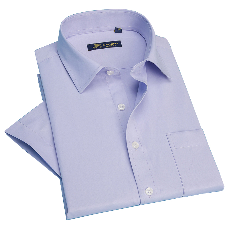 Online Get Cheap Mens Business Casual Shirts -Aliexpress.com ...