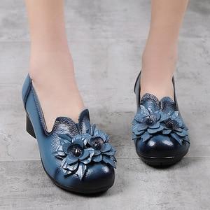 Image 5 - Hàng Mới 2020 Phụ Nữ Mùa Thu Mùa Xuân Da Thật Chính Hãng Da Thấp Dày Gót Giày Handmade Vintage Hoa Giày Da Bò Người Phụ Nữ Bơm