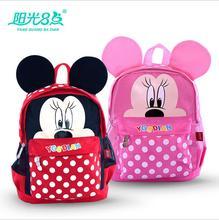 school bag nylon character bags for children