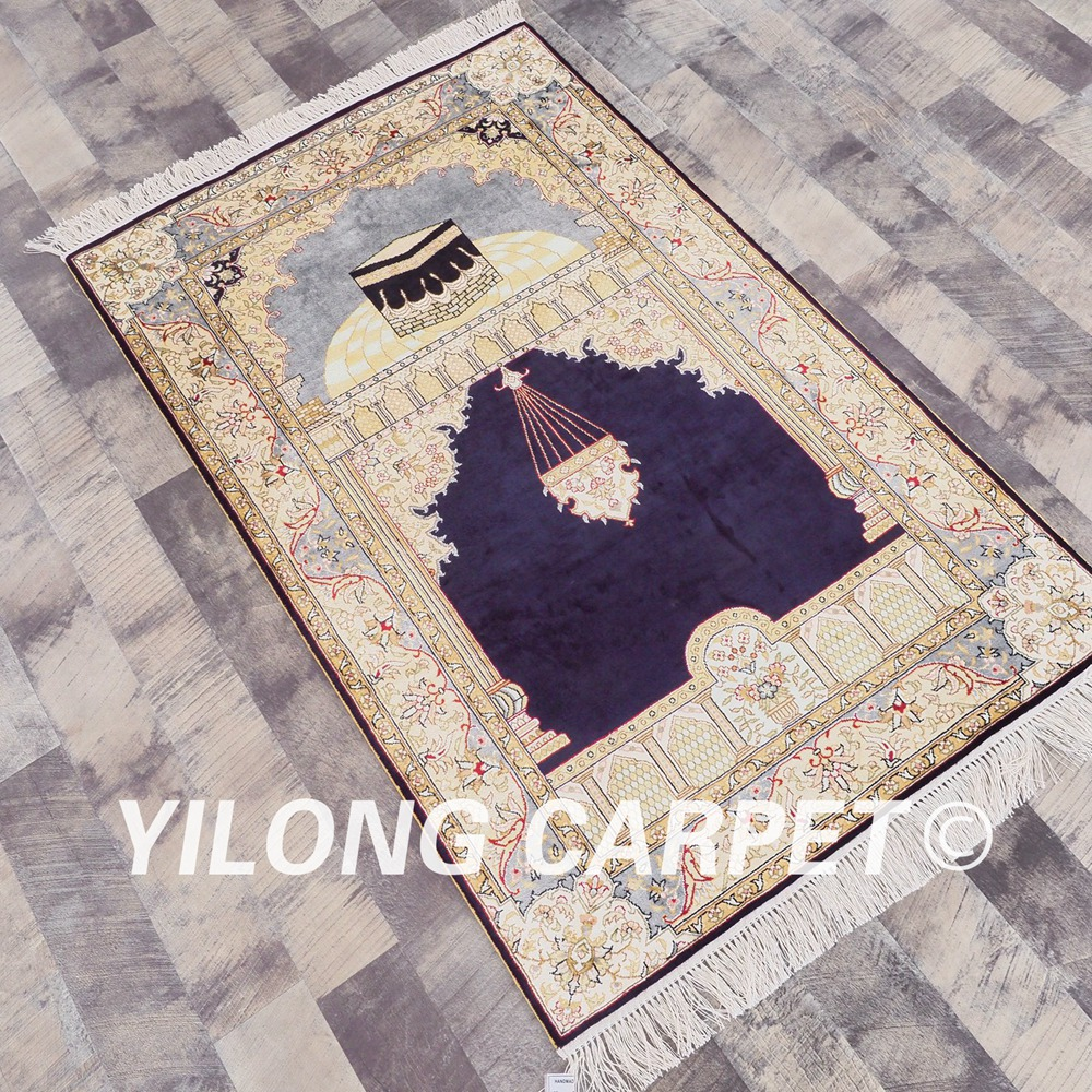 Lovely Muslim Prayer Rug Polyester Portable Braided Mats Simply Print With Compass In Pouch Travel Home New Style Mat Blanket 100*60cm Exquisite Traditional Embroidery Art Engagement & Wedding