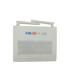 HUAWEI  Wireless Terminal HG8145C GPON/EPON ONU ONT 1GE+2FE+1IPTV+1TEL+Usb+Wifi With HUAWEI And China Mobile Logo