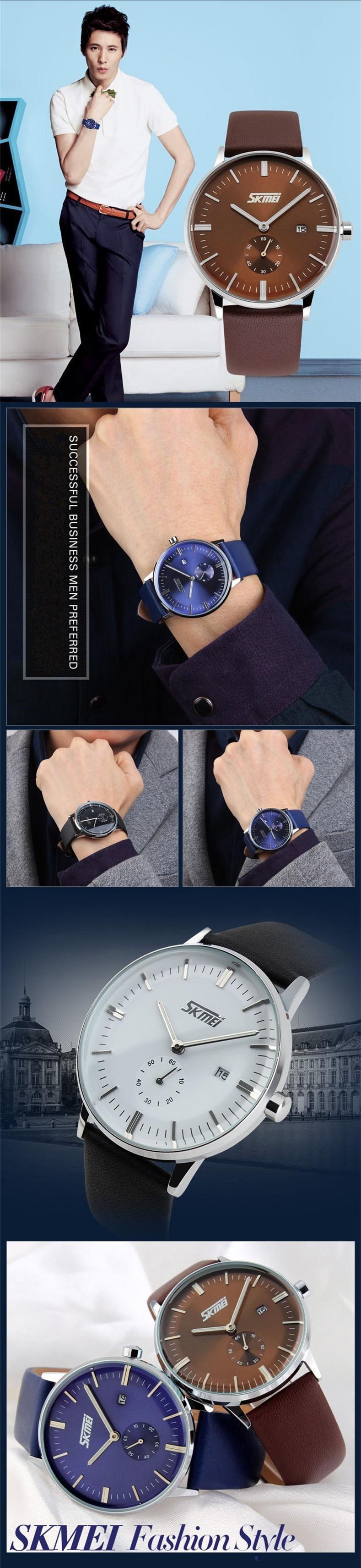 SKMEI 9083 Leather Strap Quartz Watch 1