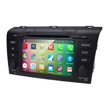 Para Mazda 3 mazda3 2004-2009 Car Multimedia Reproductor de DVD Pure Android 5.1 Quad Core 1.6 GHz 3G WIFI GPS de la Radio Cámara de Visión Trasera
