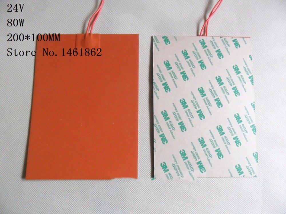 200x100mm 80W 24V 실리콘 히터 매트 발열체 가열 플레이트 전기 가열 패드 바인더 핫 플레이트 산업