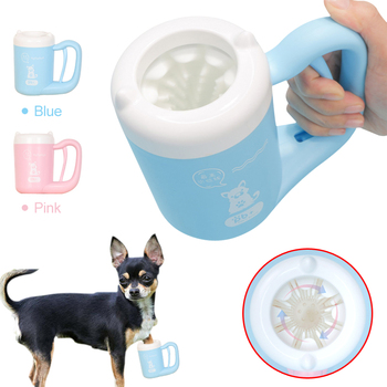 Puppy Pet Foot Washer Cup Silicone Pet Clean Brush Dog Accessories