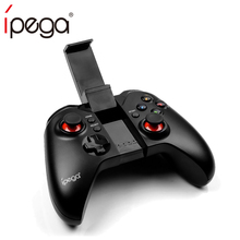 Discount! iPega PG-9037 Wireless Bluetooth 3.0 Gamepad Telescopic Game Controller Joystick for Android/ iOS Tablet PC for Xiaomi