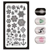 1 Pcs Christmas Nail Art Image Stamp Stamping Plates Snowflake Reindeer Xmas Tree Bells Pattern Nails Templates DIY Plates 31# idouillet christmas snowflake tree pattern супер мягкий легкий микрофибра плюшевый флис одеяло бросить полный королевы королевы