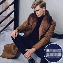 Пальто для мужчин высокого качества M-3XL! Новое меховое мужское меховое интегрированное мужское длинное пальто с большим воротником, мужское меховое пальто