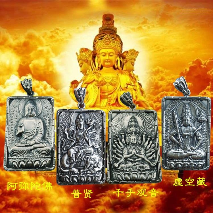 925 Sterling silver amulet tag void Tibet Amitabha tag Avalokitesvara eight statue of Samantabhadra 19 tibet buddhism copper cloisonne sakyamuni tathagata amitabha buddha statue