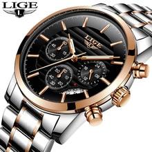 2018 New Watches Men Luxury Brand LIGE Gold Sports Wristwatch Waterproof Full Steel Quartz Mens Watch Relogio Masculino