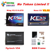 2019 Best Price ECU Programmer KTAG V2.1