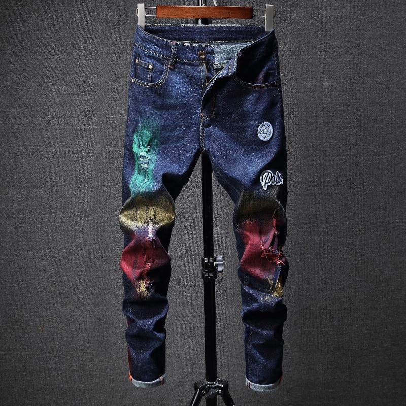 99c22b6dfd Compra mens narrow jeans y disfruta del envío gratuito en AliExpress.com