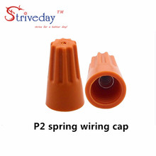 1000pcs/lot New Rotating terminal crimping cap P2 helical spring-type Terminal Orange color HOT SALE
